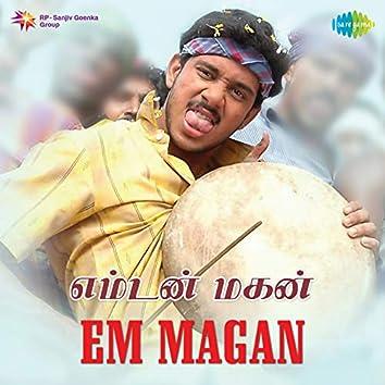 Em Magan (Original Motion Picture Soundtrack)