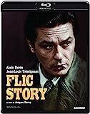 フリック・ストーリー[Blu-ray/ブルーレイ]