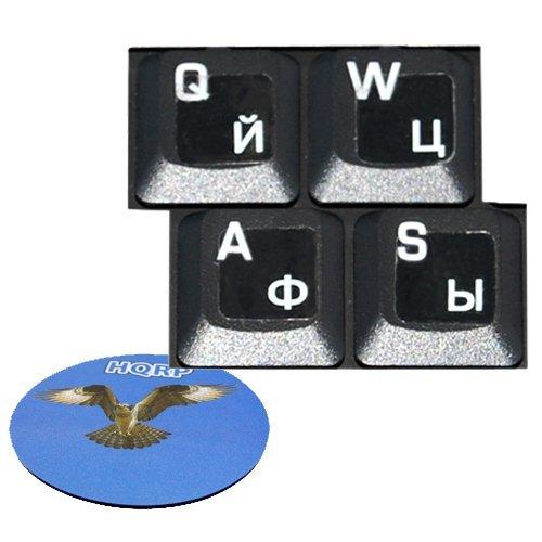 HQRP - Adesivi per tastiera russa bianca su fondo trasparente per tutte le tastiere computer portatili + sottobicchiere