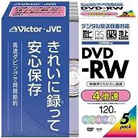 Victor デジタル録画対応 映像用DVD-RW 4倍速 5色カラーインクジェットプリント対応 5枚パック [VD-W120XT5]