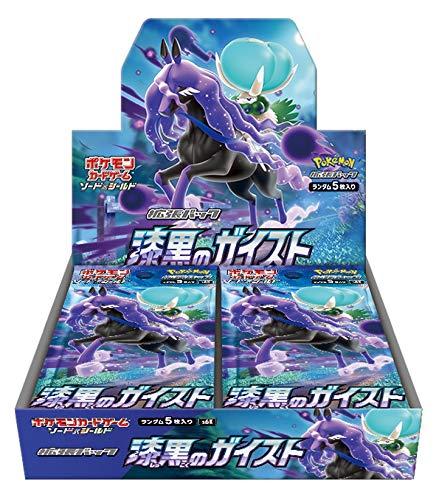 Pokemon Card Game Sword & Shield Expansion Pack Jet Black Geist Box