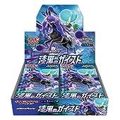 ポケモンカードゲーム ソード&シールド 拡張パック 漆黒のガイスト BOX