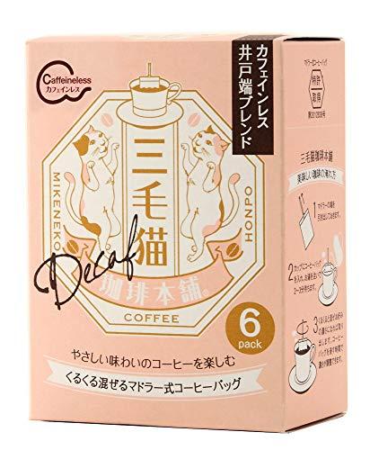 ユニオンコーヒー 三毛猫珈琲本舗マドラー式コーヒーバッグカフェインレス 井戸端ブレンド (7g×6P)