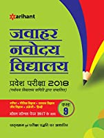Jawahar Navodaya Vidyalaya Class IX 2018 (H)