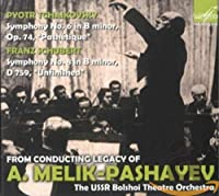 From Conducting Legacy of a. Melik-Pashaev/Schuber