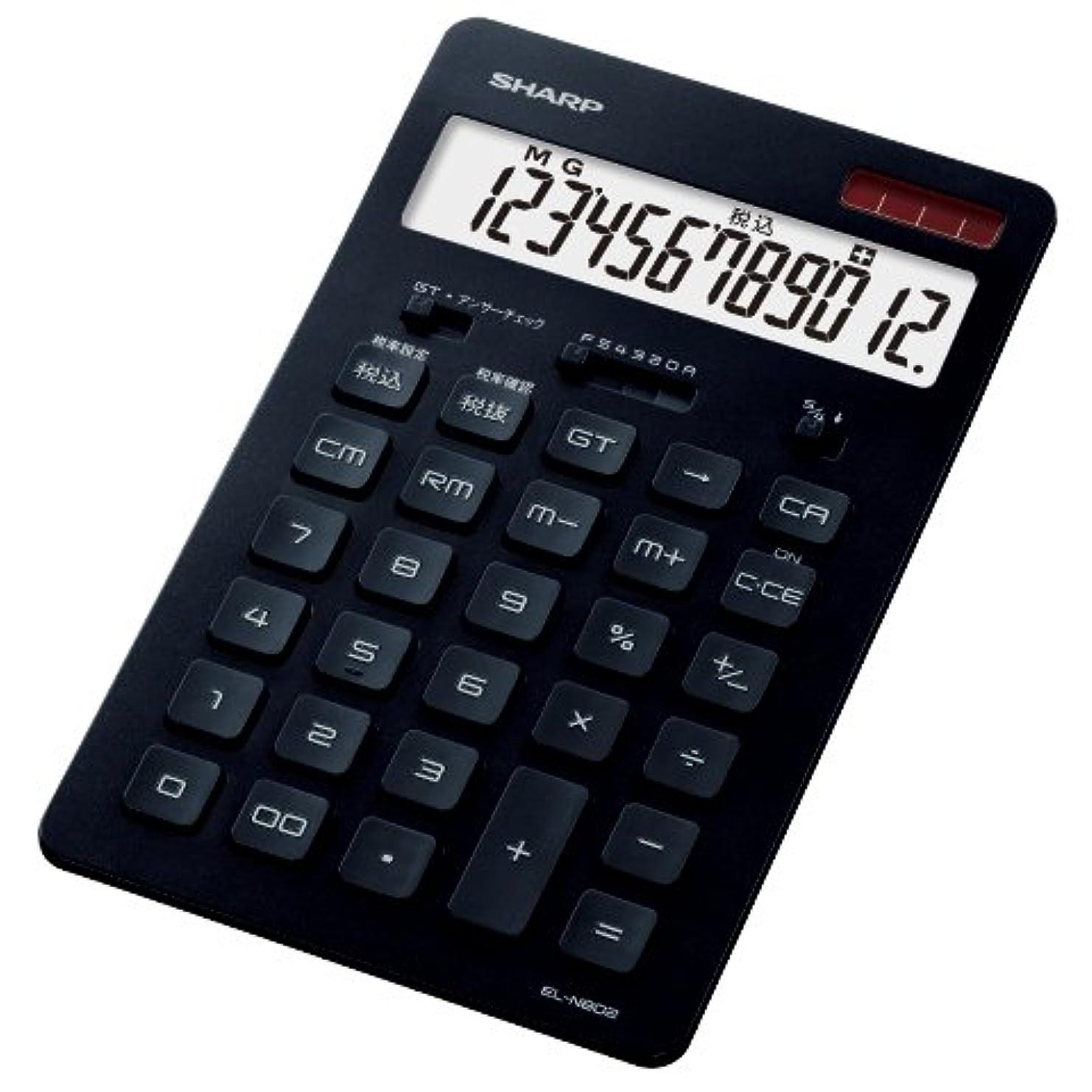 シャープ[SHARP] 電卓(ナイスサイズタイプ) BXブラック【EL-N802-BX】