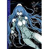 シドニアの騎士(11) (アフタヌーンコミックス)