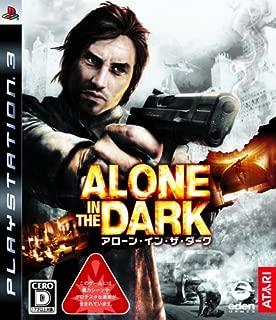 Alone in the Dark [Japan Import]