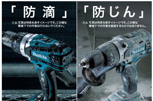 マキタ(Makita)充電式震動ドライバドリル18V3.0Ahバッテリー2個付きHP458DRFX