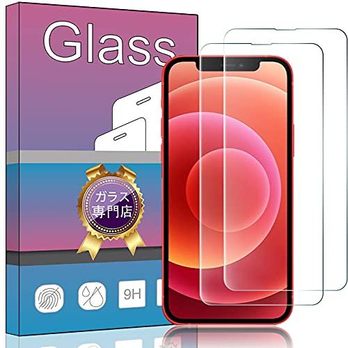 【2枚セット】FOR Iphone 13 mini 用のガラスフィルム 強化ガラス 液晶 ガラス 超薄型 保護フィルム FOR Iphone 13 mini 用の旭硝子素材AGC 高透過率 硬度9H 飛散防止 FOR Iphone 13 mini 用の液晶保護フィルム PCduoduo