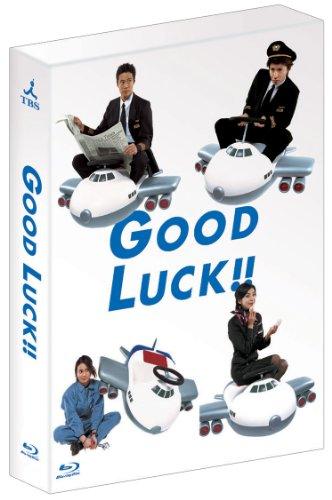 GOOD LUCK!! Blu-ray BOX(6枚組)