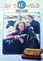IN THE WILD~野生への旅~モンゴリアン・ホース [DVD]