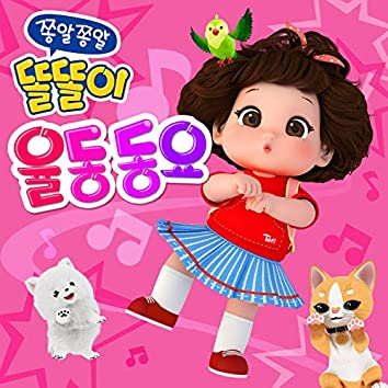 Chatty ToriTori Rhythm Children's song
