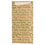 García de Pou 802.07 Bolsas Cubiertos Servitellas Reciclada Merry Christmas, 80 + 10 Pe G/M2, 11.2 x 22.5 cm, Marrón