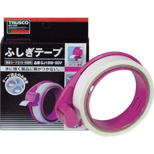 TRUSCO 自己融着結束テープ ふしぎテープセット 18mm×50m GJ18W50V