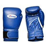 Winning Training Boxing Gloves 16oz MS600B