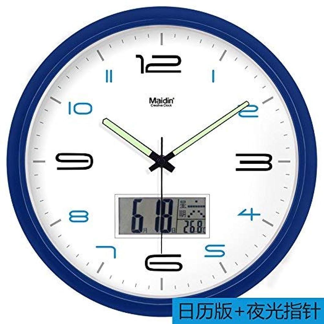 のど面積疑いChuangshengnet ウォールクロックノンティック番号クォーツウォールクロックリビングルーム装飾屋内時計ベッドルームクロックキッチンクロックミュートウォールクロックアートクォーツ時計 (Color : Calendar Blue -542, サイズ : 13 In.)