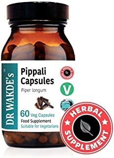 Pippali Capsules (Long Pepper)