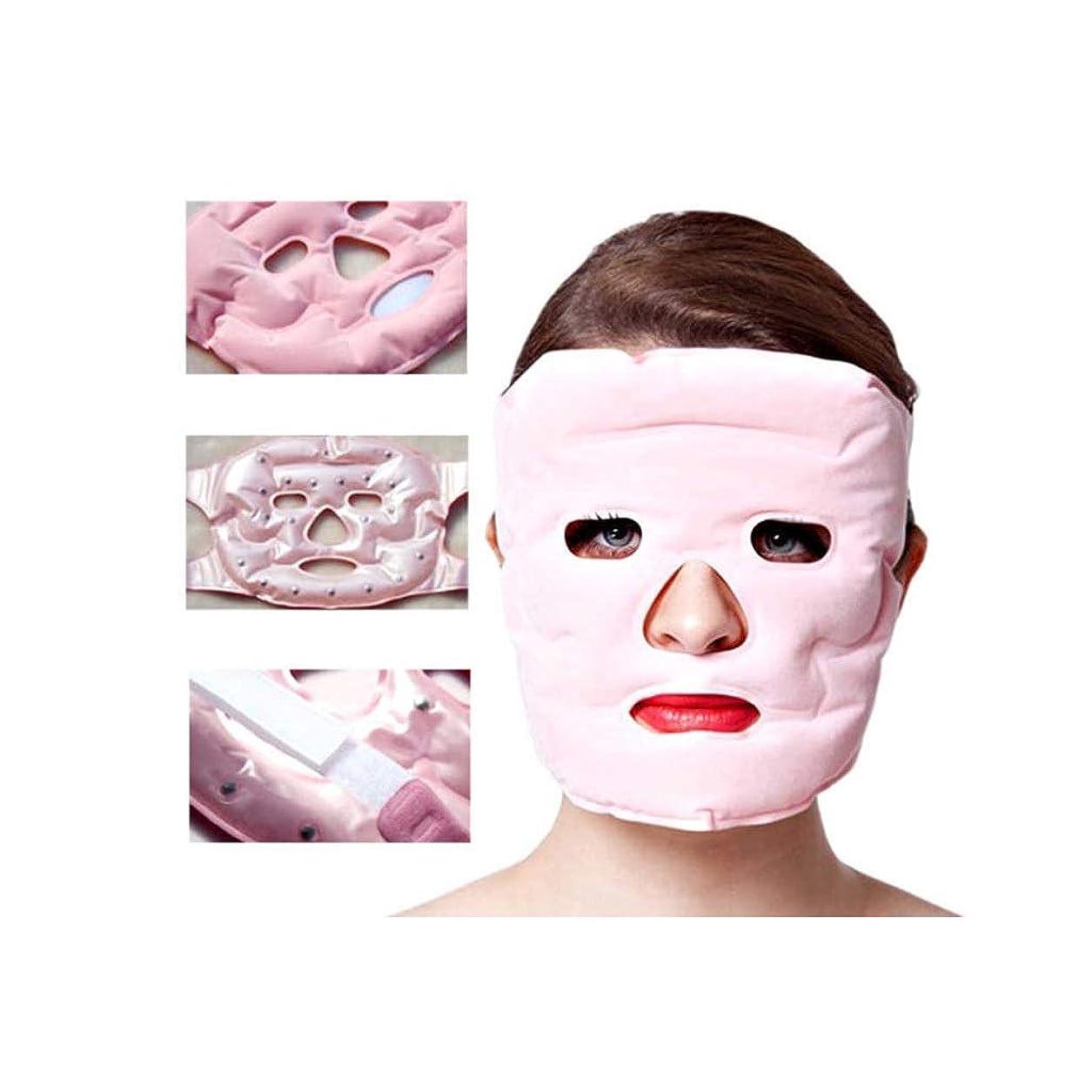 束ねるラフト立ち寄るXHLMRMJ フェイシャルスリミング、Vフェイスマスク、フェイスリフティングビューティーマスク、磁気療法リフティングフェイス、肌の状態を改善するための肌の頬の引き締め