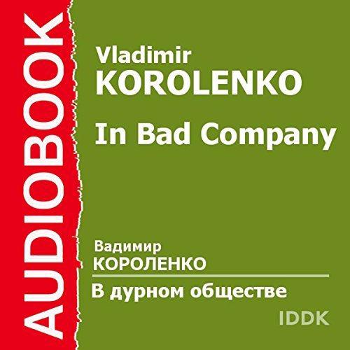 In Bad Company audiobook cover art
