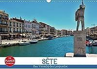 Sète - Das Venedig des Languedoc (Wandkalender 2022 DIN A3 quer): Schlendern Sie entlang der Kanaele von Sète (Geburtstagskalender, 14 Seiten )