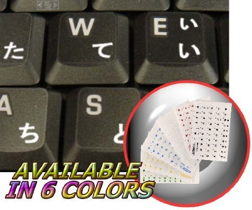 JAPANESE HIRAGANA KEYBOARD STICKERS WITH WHITE LETTERING ON TRANSPARENT BACKGROUND by 4Keyboard