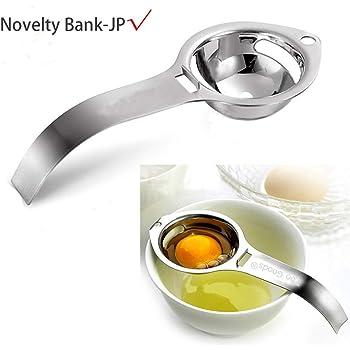 黄身取り器 ステンレス 卵黄身分け エッグセパレーター 卵白 卵黄セパレータ 調理器具