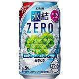 氷結 ZERO 白ぶどう 350ml ×24缶