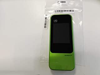 WiMAX 2+ Speed Wi-Fi NEXT W04 HWD35SGU Green