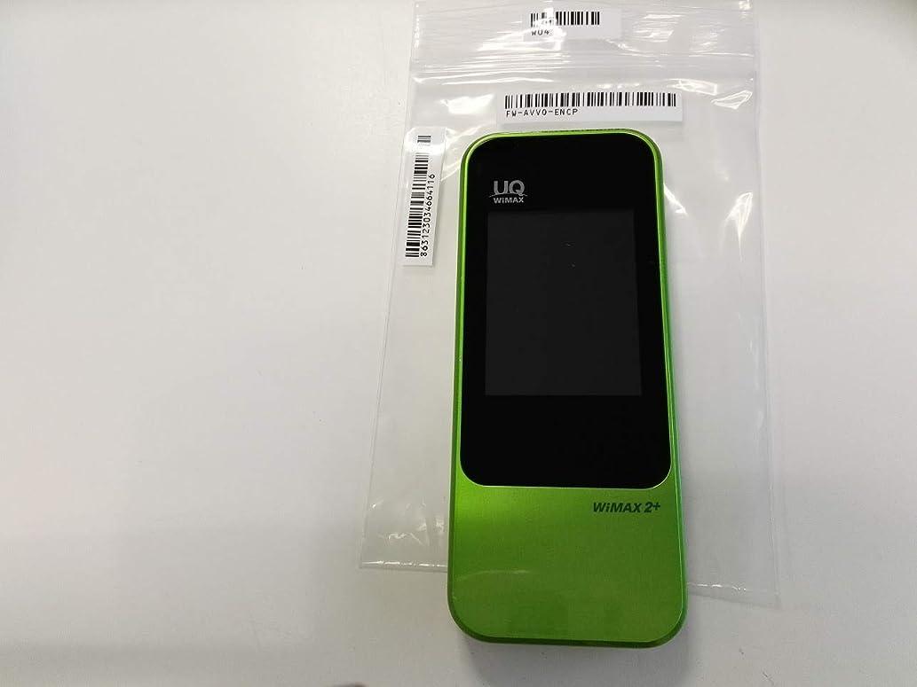 構成する勇者トランペットWiMAX 2+ Speed Wi-Fi NEXT W04 HWD35SGU Green