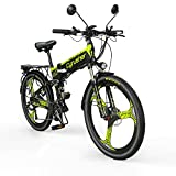 Extrbici bicicleta eléctrica plegable montaña adultos Hombre mujer todo terreno 500W 48V XF770 (Verde negro)
