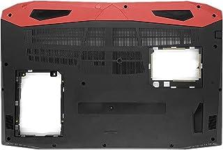 ラップトップボトムケースカバーDシェル用 ACER For Nitro AN515-42 ブラック