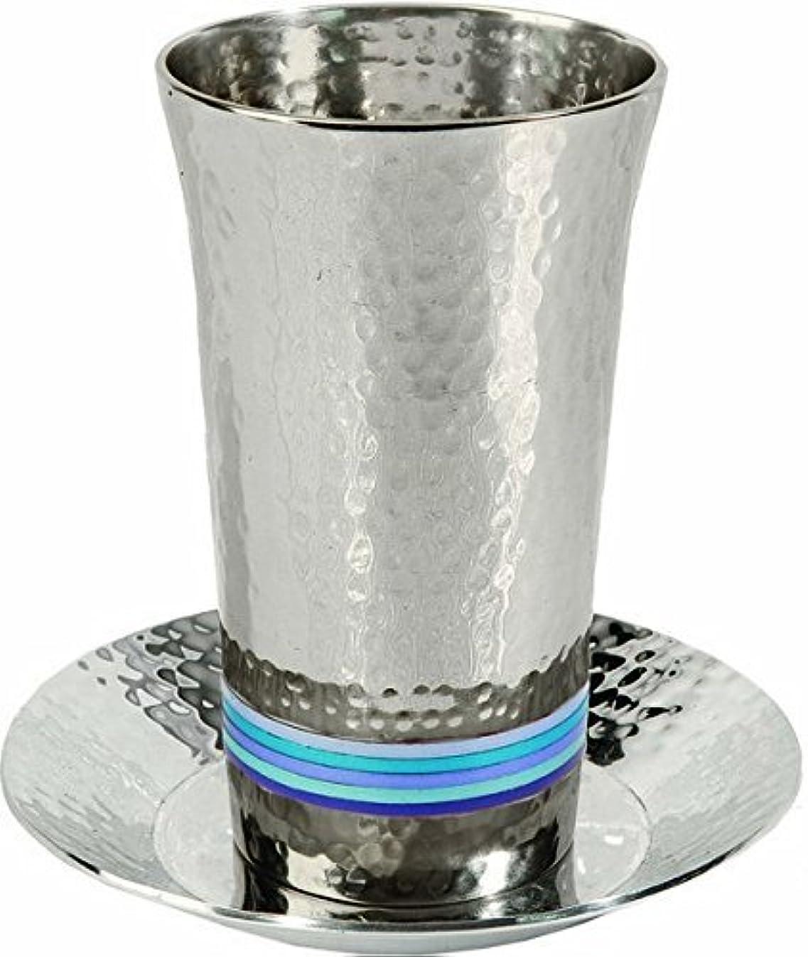 Yair Emanuel Nickel Kiddush Cup 5 Colors Hammer Work Blue (CUG-2)