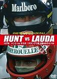 モータースポーツ 1976 ハント vs ラウダ/...