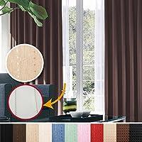 窓美人 完全遮光 特殊コーティングカーテン &UV・遮像レースカーテン 各2枚 幅100×丈200(198)cm ストライプ柄 ベージュ+クリームベージュ 断熱 遮熱 防音 形状記憶付 紫外線カット