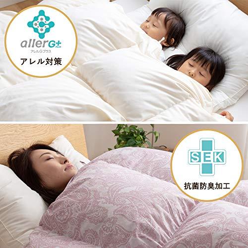 アイリスプラザ羽毛布団シングルホワイトダックダウン93%日本製増量1.2kgCILゴールドラベルボリュームたっぷりアレルゲン低減国内洗浄抗菌防臭パワーアップ加工敬老の日やわらか花柄ピンク