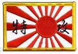 Aufnäher Patch Flagge Japan Kamikaze - 8 x 6 cm