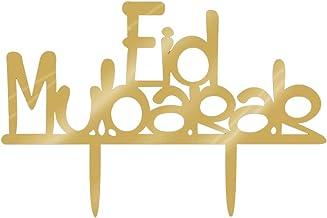 KESYOO Eid Mubarak Cake Topper Gold Glitter Ramadan Mubarak Cupcake Topper Cake Picks Cake Decorations Happy Eid Party Dec...