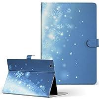 igcase RM-AT703 カンタンPad3 ドンキホーテ タブレット 手帳型 タブレットケース タブレットカバー カバー レザー ケース 手帳タイプ フリップ ダイアリー 二つ折り 直接貼りつけタイプ 001516 その他 雪 冬