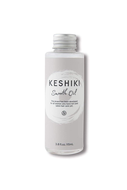 レイアウト単位見物人KESHIKI(ケシキ) サラっとしたケシキ 115ml