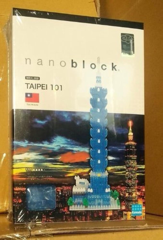 [Taiwan Begrenzt] nanoblock NBH-059 Taipei 101 Taipei101 Nanoblock