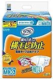 リフレ 簡単テープ 止めタイプ横モレ防止 Mサイズ 30枚【ADL区分:寝て過ごす事が多い方】