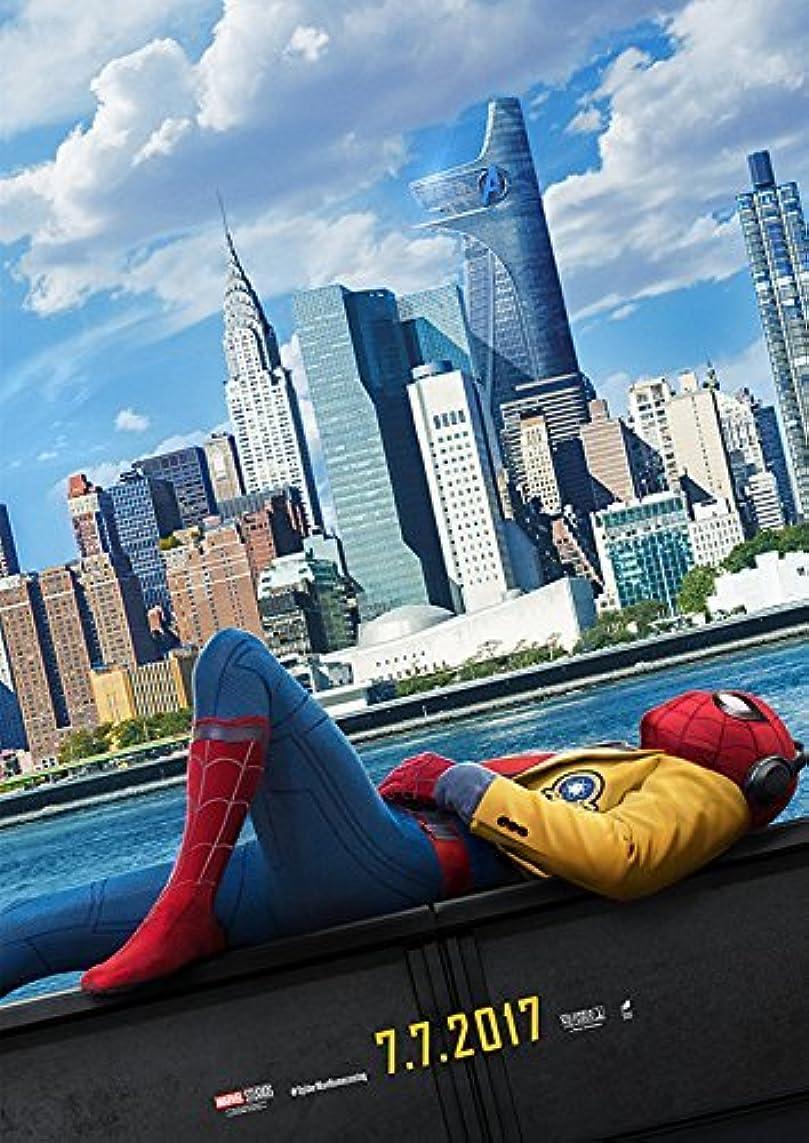 鉛筆インペリアル一流映画 スパイダーマン ホームカミング ポスター 42x30cm SPIDER-MAN HOMECOMING マーベル アベンジャーズ アイアンマン トニー スターク トム ホランド ロバート ダウニー Jr マイケル キートン