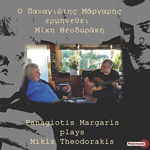 Panagiotis Margaris