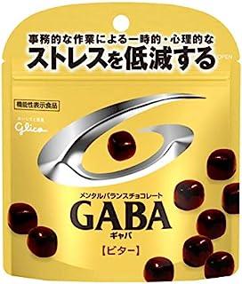 江崎グリコ GABA ギャバ(ビターチョコレート)スタンドパウチ 51g (機能性表示食品) (20袋入(10×2))