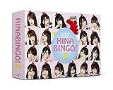 全力!日向坂46バラエティー HINABINGO!2 Blu-ray BOX