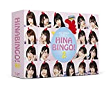 【Amazon.co.jp限定】全力!日向坂46バラエティー HINABINGO!2[Blu-ray BOX](オリジナル三方背ケース付き)