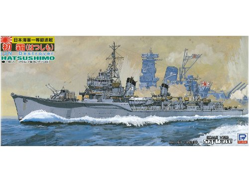 1/700 Japanese Navy destroyer early spring type first frost Etched Parts (W29EP) (japan import)