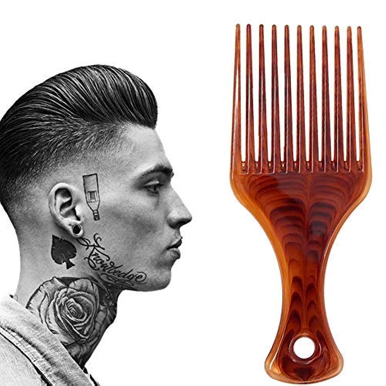 チキンたまにもっと少なくLightweight Afro Comb,Amber Afro Pick Hair Comb,Plastic Hair Brushes for Man & Woman Hairdressing Styling [並行輸入品]
