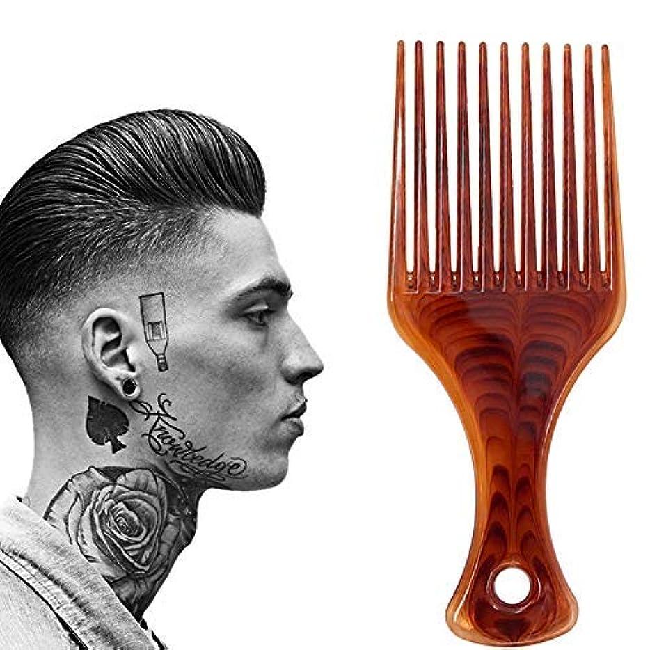 電子鉄道病弱Lightweight Afro Comb,Amber Afro Pick Hair Comb,Plastic Hair Brushes for Man & Woman Hairdressing Styling [並行輸入品]